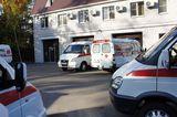 Клиника Скорая помощь 072, фото №3