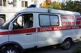 Клиника Скорая помощь 072, фото №2